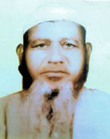 Hazi Ayet Ali Bhuiya