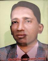 Mahabubur Rahman Khan Mahbub